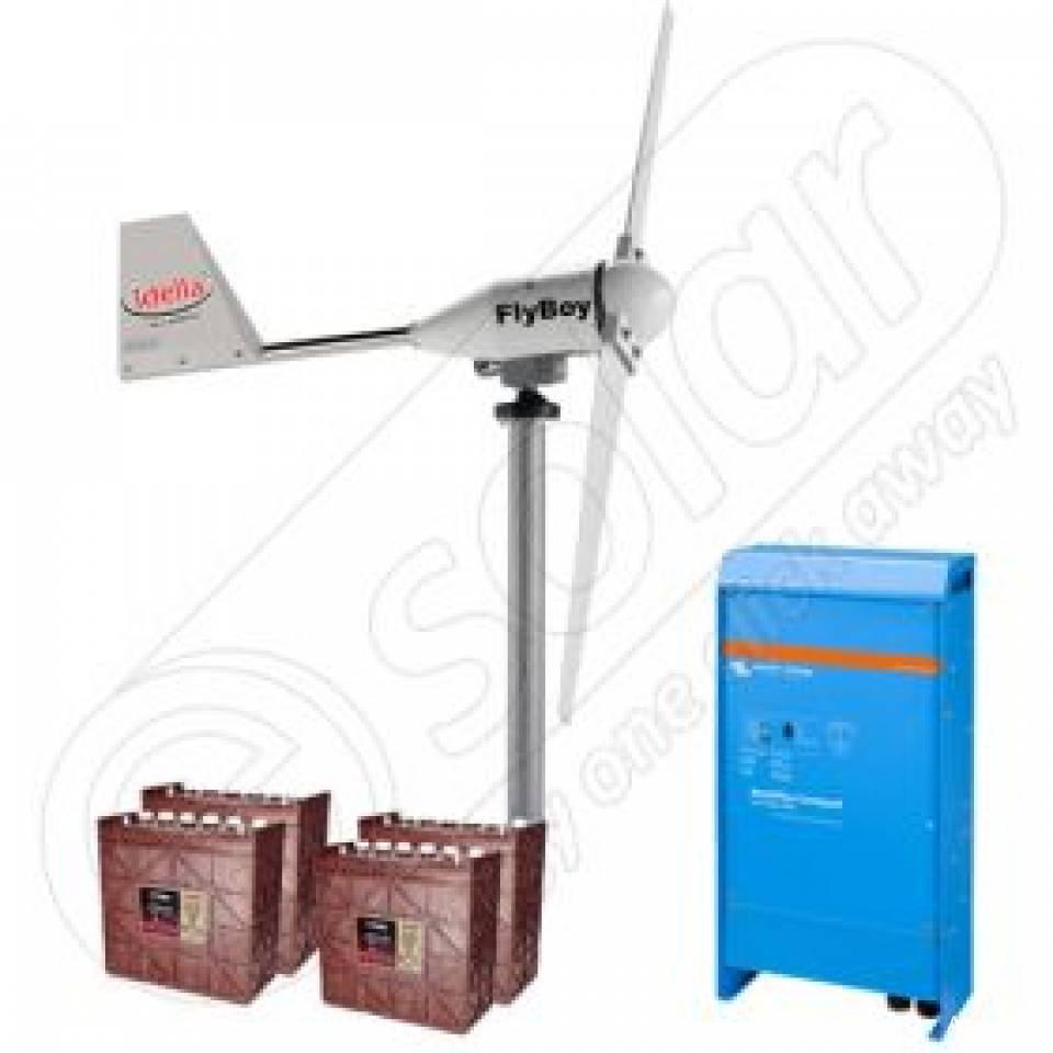 Centrale eoliene pentru irigatii agricole si pomicole8354